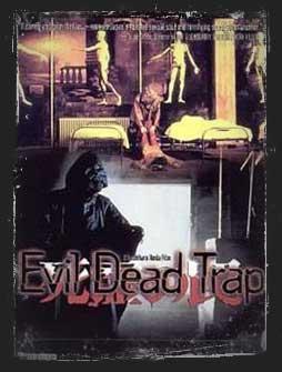 evil-dead-trap-poster