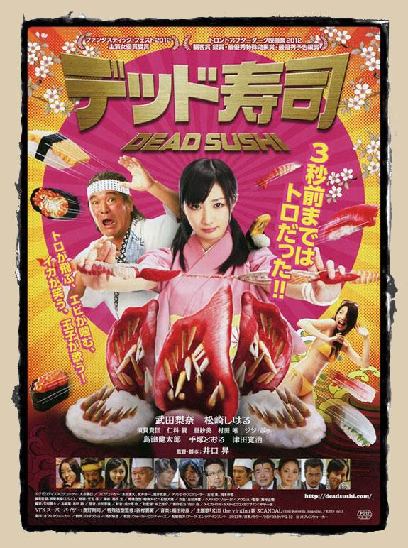 affiche-dead-sushi-2012
