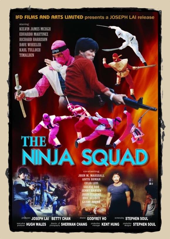 ninja_squad_poster